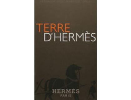 Дезодорант  SHAIK 125 (идентичен Hermes Terre d'Hermes) 150 ml от Shaik