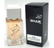 SHAIK 186 (идентичен Narciso Rodriguez For Her parfum) 50 ml