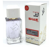 SHAIK 138 (идентичен LANVIN Eclat D`Arpege) 50 ml