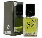 SHAIK 141 (идентичен Christian Dior Fahrenheit Le Parfum) 50 ml