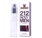 212 Sexy Me  45 ml