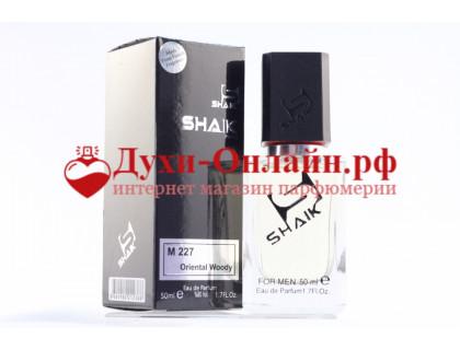 Туалетная вода SHAIK 227 (идентичен Amouage Interlude Man) 50 ml  от Amouage