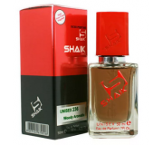 SHAIK 236 (идентичен Nasomatto Black Afgano ) 50 ml