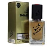 SHAIK 47 (идентичен DIESEL Fuel for Life Men) 50 ml