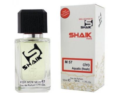 Туалетная вода SHAIK 57 (идентичен Giorgio Armani Acqua di Gio Men) 50 ml от Giorgio Armani