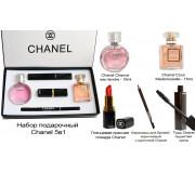 Chanel из 5 предметов
