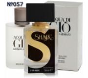 SHAIK 57 (идентичен Giorgio Armani Acqua di Gio Men) 50 ml