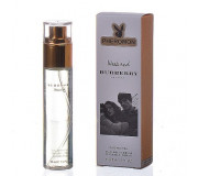 Weekend for Women 45 ml