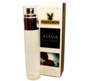 Aqua Pour Homme 45 ml