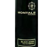 Black Aoud  45 ml