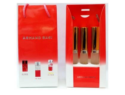 Мини парфюмерия Armand Basi 3x15 ml от Armand Basi