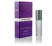 Ultraviolet 7 ml
