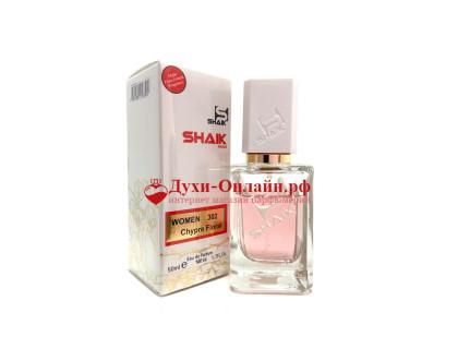 духи SHAIK 302 (идентичен Rasasi Rumz al Rasasi 9325 women) 50 ml от Rasasi